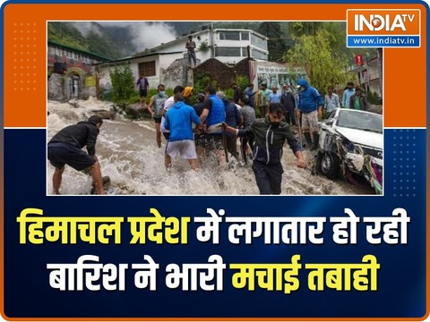 Scary visuals seen after heavy rains causes flood in Himachal's Kullu district