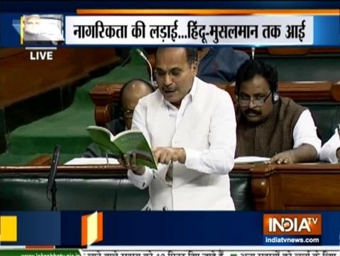 भाजपा ने की कांग्रेस सांसदों से माफी की मांग