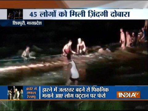 मध्य प्रदेश: शिवपुरी में 50 लोग नदी में बहे, चट्टान पर फंसे 45 लोगों को बचाया गया