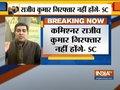 CBI vs Mamata Banerjee: SC directs Kolkata police commissioner to make himself available before CBI