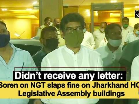 Didn't receive any letter: Soren on NGT slaps fine on Jharkhand HC, Legislative Assembly buildings