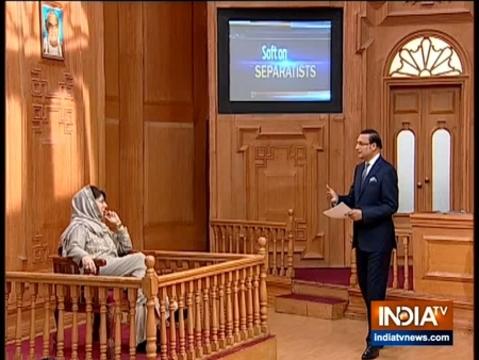 आप की अदालत में महबूबा मुफ्ती: सरकार द्वारा अलगाववादी नेताओं की सुरक्षा वापस लेना बचकानी हरकत हैं