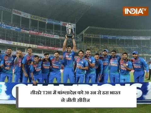 IND v BAN: तीसरे T20I में भारत ने बांग्लादेश को हराकर सीरीज पर 2-1 से किया कब्जा