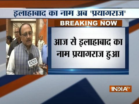Lucknow: Allahabad to be called Prayagraj from today, informs UP Minister Siddharth Nath Singh
