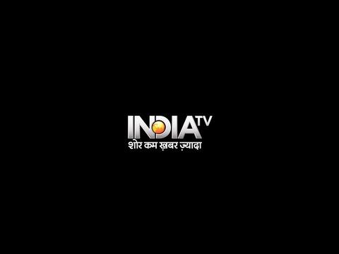 शोर कम खबर ज़्यादा | दिन-भर की ताज़ा तरीन खबरों के लिए देखते रहिए इंडिया टीवी।