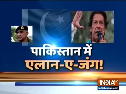 Special report :देखिये पाकिस्तान में इमरान खान के खिलाफ एलान-ए-जंग