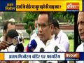 Congress Dy leader in Lok Sabha Gaurav Gogoi demands enquiry on Assam-Mizoram border clash