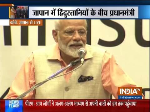 प्रधानमंत्री मोदी ने जापान में भारतीय समुदाय के लोगों को संबोधित किया