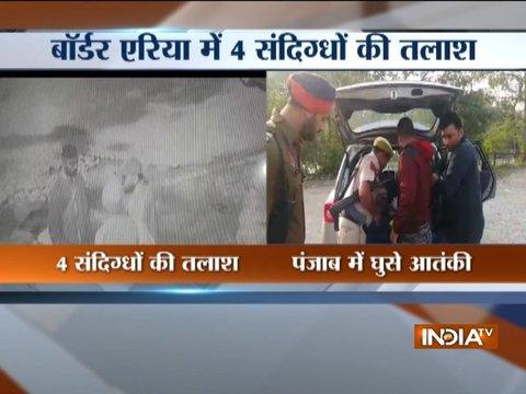 पंजाब में टेरर अलर्ट: खुफिया रिपोर्ट के मुताबिक सूबे के फिरोजपुर जिले में छिपे हो सकते हैं 7 आतंकी