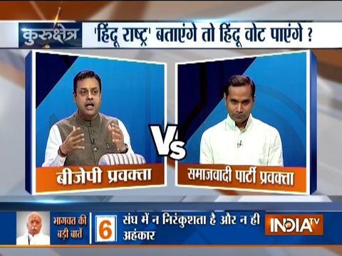 कुरुक्षेत्र, 18 सितम्बर | क्या हिंदुत्व की मार्केटिंग से जीतेंगे 2019 का चुनाव ?