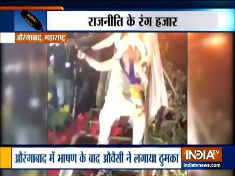 Owaisi performs dance step after the end of his rally at Paithan Gate in Aurangabad