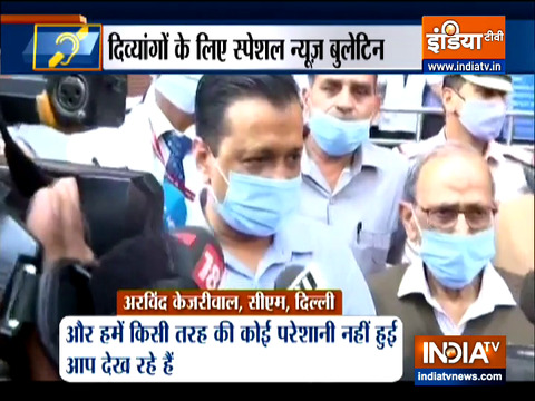Special News | Delhi CM Kejriwal takes first dose of Covid-19 vaccine