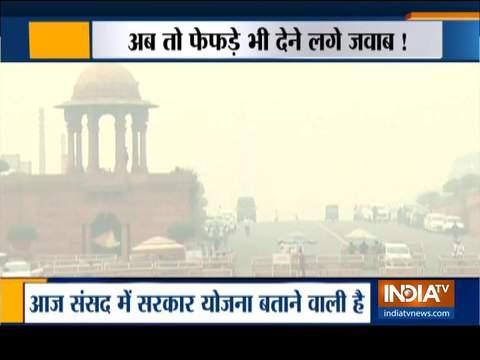 AQI के राजधानी में लगातार खराब रहने के कारण आज संसद में फिर से उठेगा दिल्ली प्रदूषण का मुद्दा