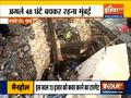 Mumbai Rains: Open manholes become 'death' trap as Mumbai witnessed waterlogging due to heavy rain