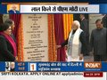 PM Modi inaugurates Subhash Chandra Bose Museum at Red Fort