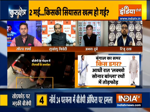 Kurukshetra | 'BJP vs TMC' Who will win the Battle in Bengal? Watch full Debate