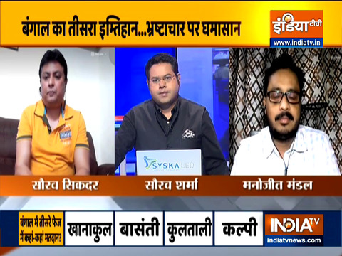 Kurukshetra: Audio tape controversy erupted in West Bengal.. who is behind? watch full debate