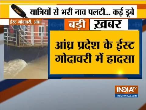 आंध्र प्रदेश: गोदावरी नदी में पर्यटक नाव पलटने से 7 लोगों की मौत, करीब 20 लोगों को बचाया गया