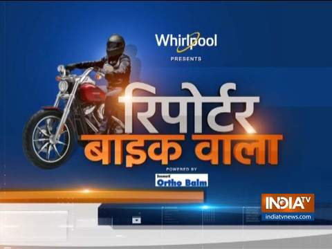 Reporter Bikewala: Know why Baramati city is considered to be stronghold of Sharad Pawar