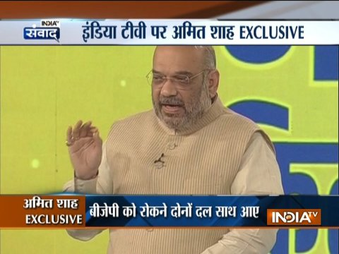 We did not indulge in horse-trading for majority in Karnataka, Amit Shah on India TV Samvaad