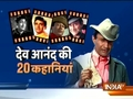 Remembering legend Dev Anand on his 95th Birth Anniversary: 20 unheard stories