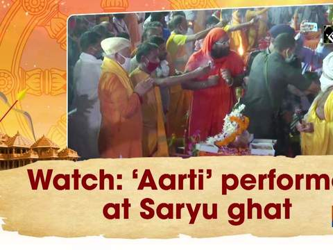 Watch: 'Aarti' performed at Saryu ghat