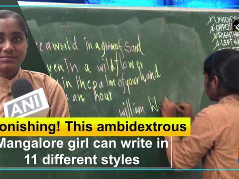 Astonishing! This ambidextrous Mangalore girl can write in 11 different styles