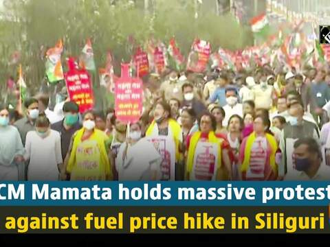 CM Mamata holds massive protest against fuel price hike in Siliguri