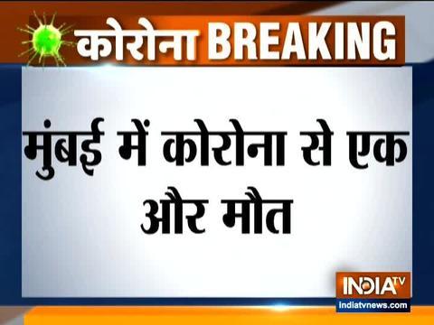 मुंबई में 40 वर्षीय महिला की कोरोना वायरस से हुई मौत