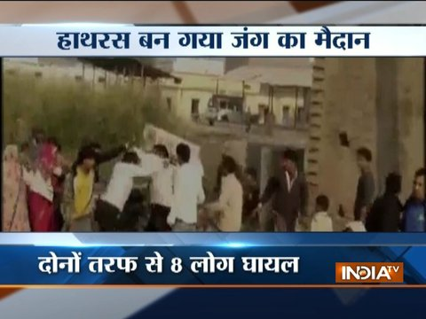 Uttar Pradesh: Two groups clash at Hathras, incident caught on camera