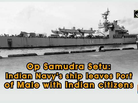 Op Samudra Setu: Indian Navy's ship leaves Port of Male with Indian citizens