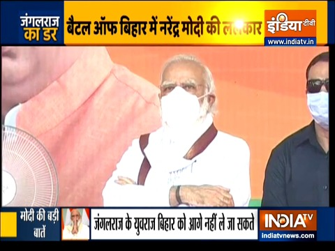 देखिये इंडिया टीवी का स्पेशल शो हकीकत क्या है | 28 अक्टूबर, 2020