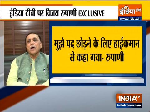 इंडिया टीवी पर गुजरात के पूर्व मुख्यमंत्री विजय रूपाणी Exclusive