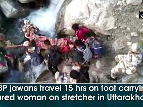 ITBP jawans travel 15 hrs on foot carrying injured woman on stretcher in Uttarakhand