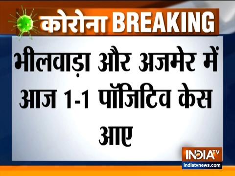 राजस्थान में 2 और कोरोना वायरस पॉजिटिव केस आये सामने, कुल पीड़ितों की संख्या पहुंची 52