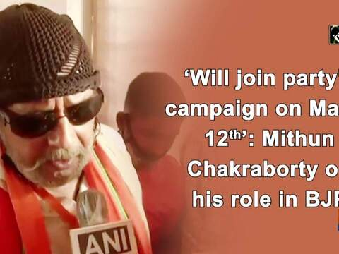 'Will join party's campaign on March 12th': Mithun Chakraborty on his role in BJP