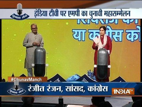 Chunav Manch: Narendra Modi was brought to power in 2014 by social media, says Ranjeet Ranjan