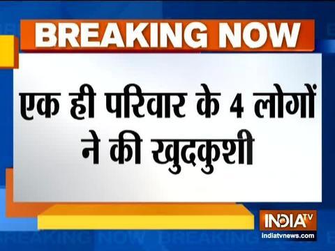नवी मुंबई में एक परिवार के 4 सदस्य ने की आत्महत्या
