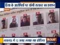 Exclusive: UP govt puts up posters of 53 accused demanding recovery dues for damage