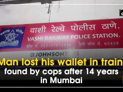 Man lost his wallet in train, found by cops after 14 years in Mumbai
