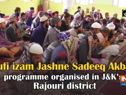 'Sufi izam Jashne Sadeeq Akbar' programme organised in JK's Rajouri district