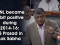 BSNL became a bit positive during 2014-16: RS Prasad in Lok Sabha