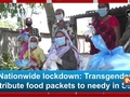 Nationwide lockdown: Transgender distribute food packets to needy in Surat