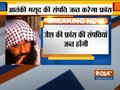 France to freeze the French assets of Jaish-e-Mohammed Chief Masood Azhar