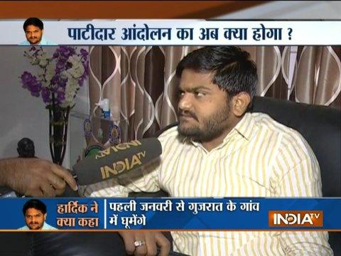 This is not a victory but a scam : Hardik Patel on BJP's victory