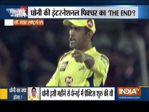 MS Dhoni leaves Chennai as coronavirus puts IPL 2020 on hold