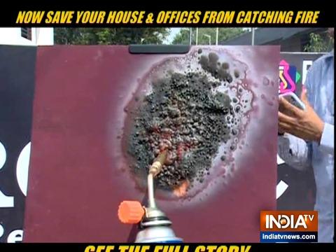 यह अग्निरोधी पेंट आपके घर और ऑफिस को आग लगने से बचाएगा