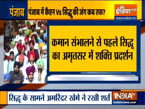 Navjot Sidhu will take charge as Punjab Congress chief on 23 july