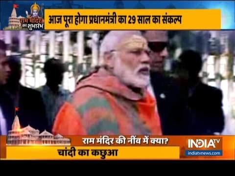 अयोध्या में राम मंदिर का भव्य 'भूमि पूजन' आज
