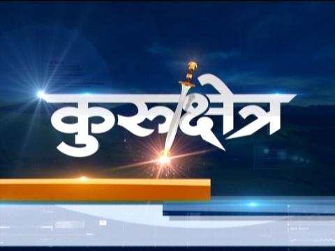 कौन है ऑल इंडिया मुस्लिम पर्सनल लॉ बोर्ड जानने के लिए देखिये कुरुक्षेत्र